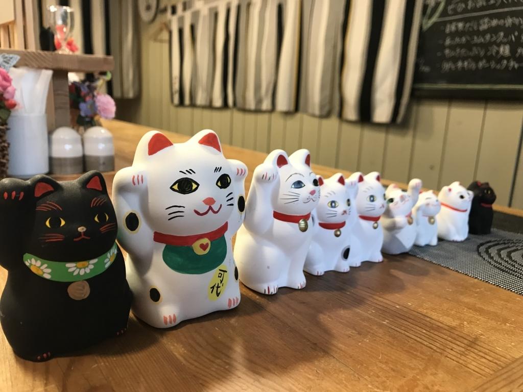 f:id:yadorigi-cafeanddining:20180406184656j:plain