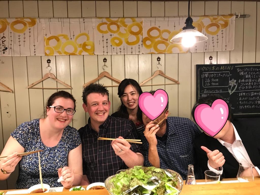 f:id:yadorigi-cafeanddining:20180414170740j:plain