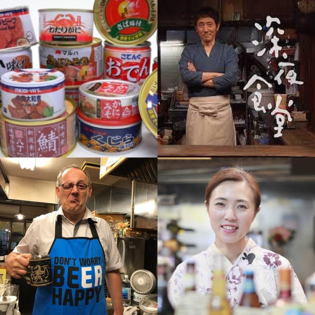 f:id:yadorigi-cafeanddining:20180430160927j:plain