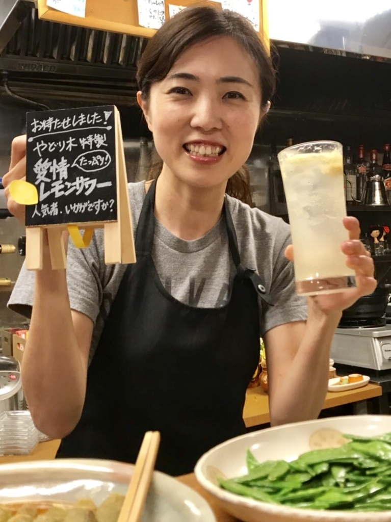 f:id:yadorigi-cafeanddining:20180502185633j:plain