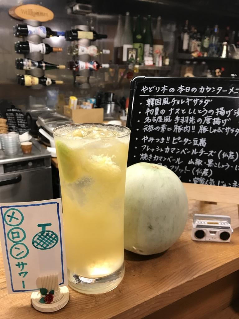 f:id:yadorigi-cafeanddining:20180521185948j:plain