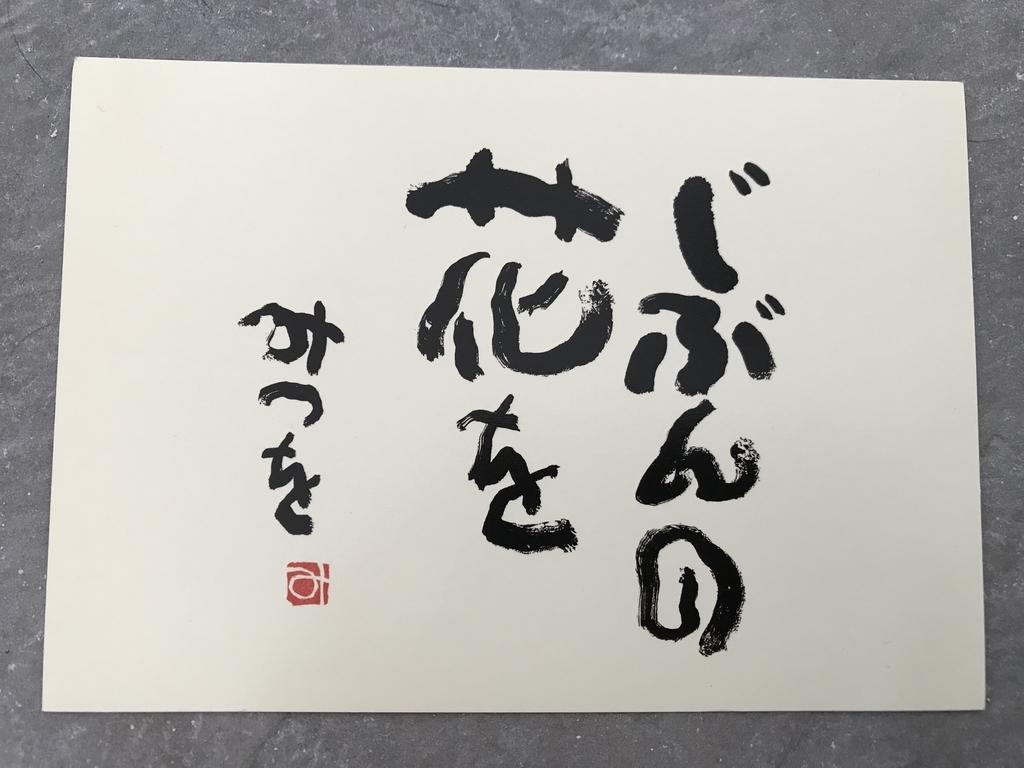f:id:yadorigi-cafeanddining:20181102113108j:plain