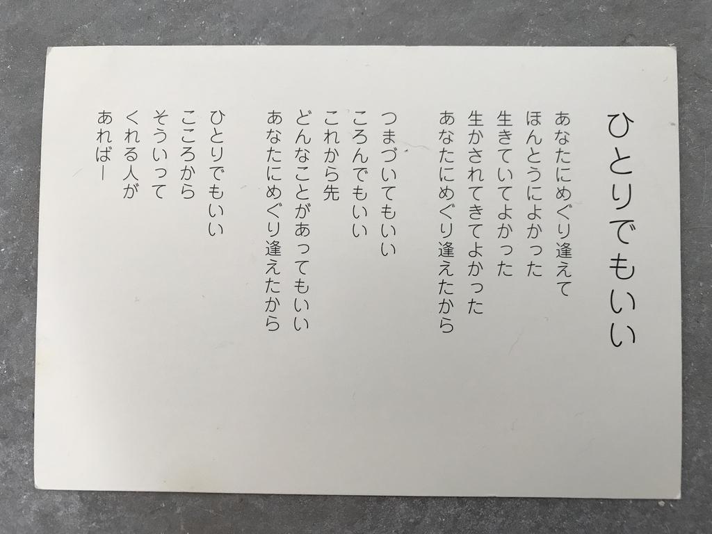 f:id:yadorigi-cafeanddining:20181102113119j:plain
