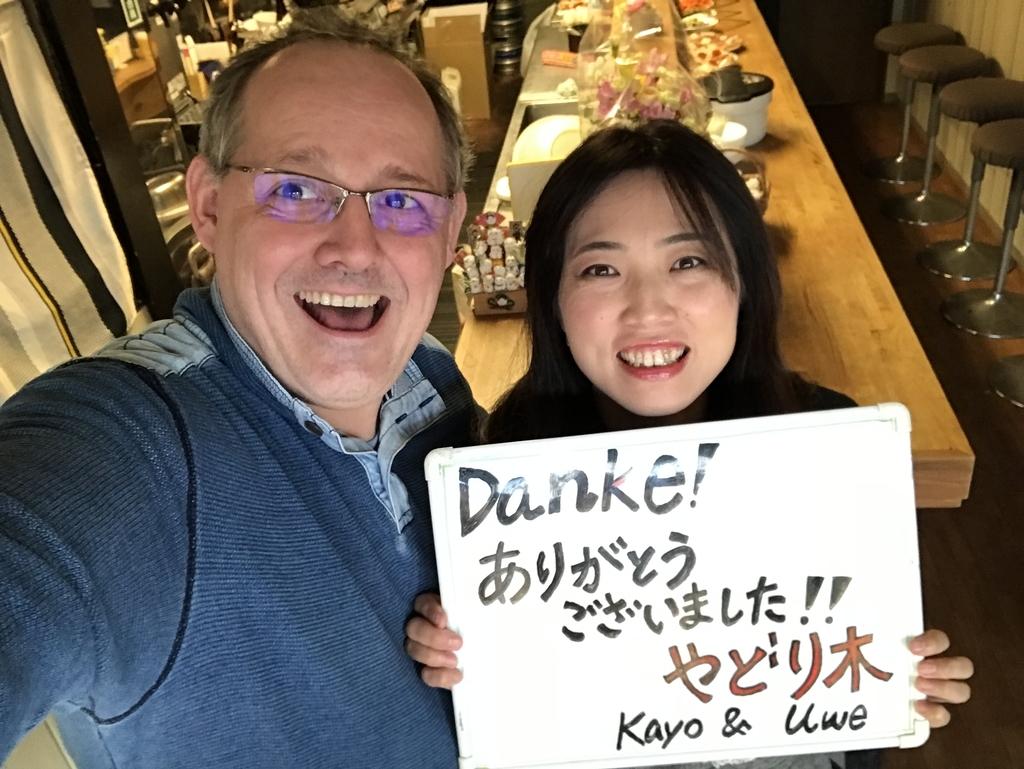 f:id:yadorigi-cafeanddining:20181121155533j:plain
