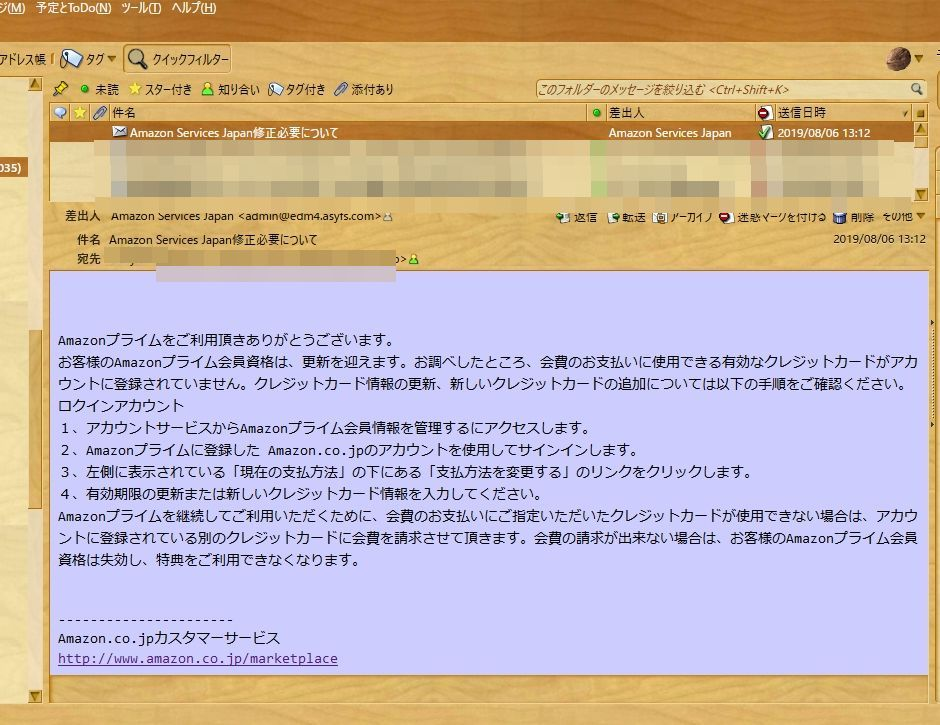 f:id:yadoroku110:20190812135336j:plain