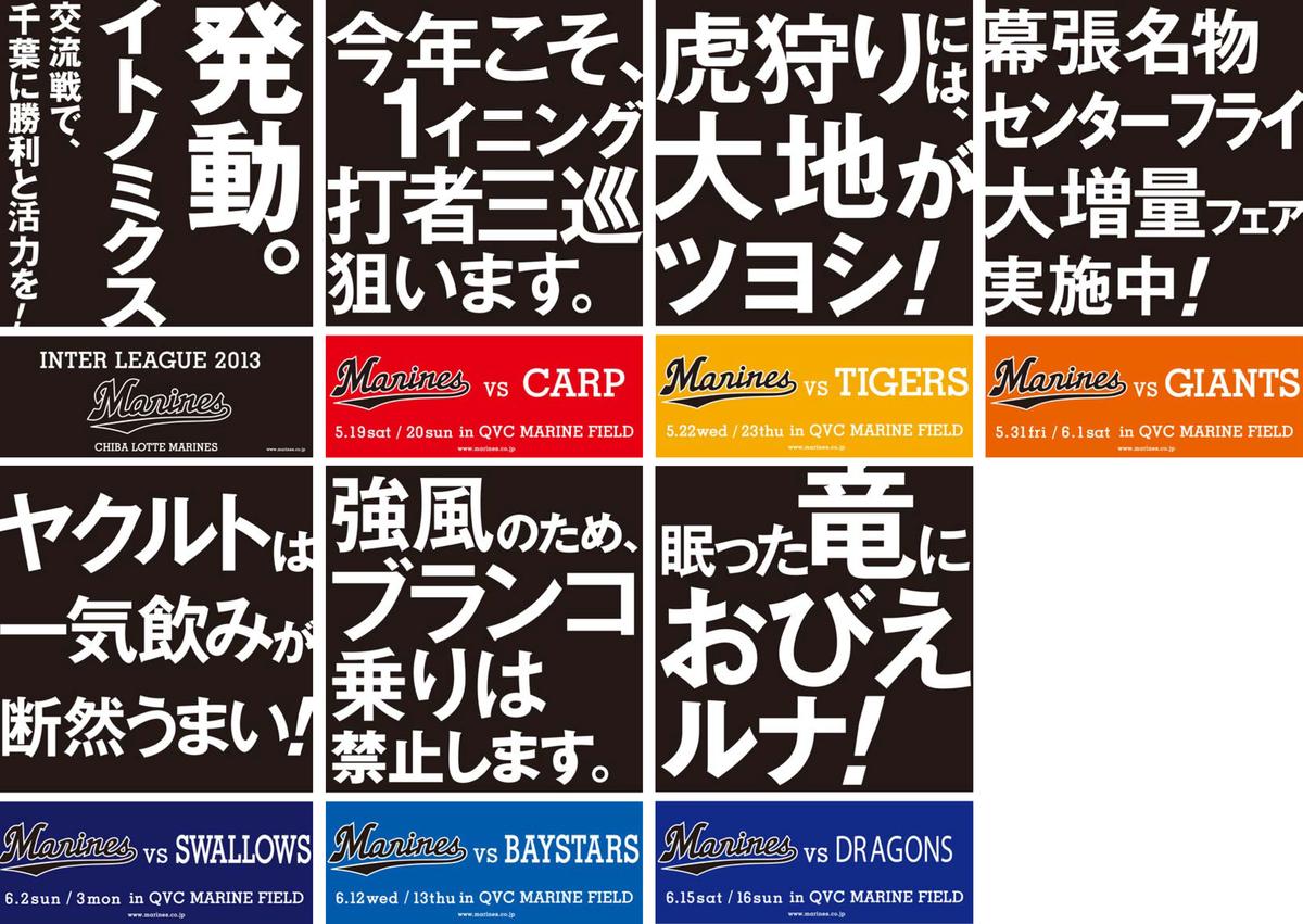 f:id:yadozukan:20190604105455j:plain