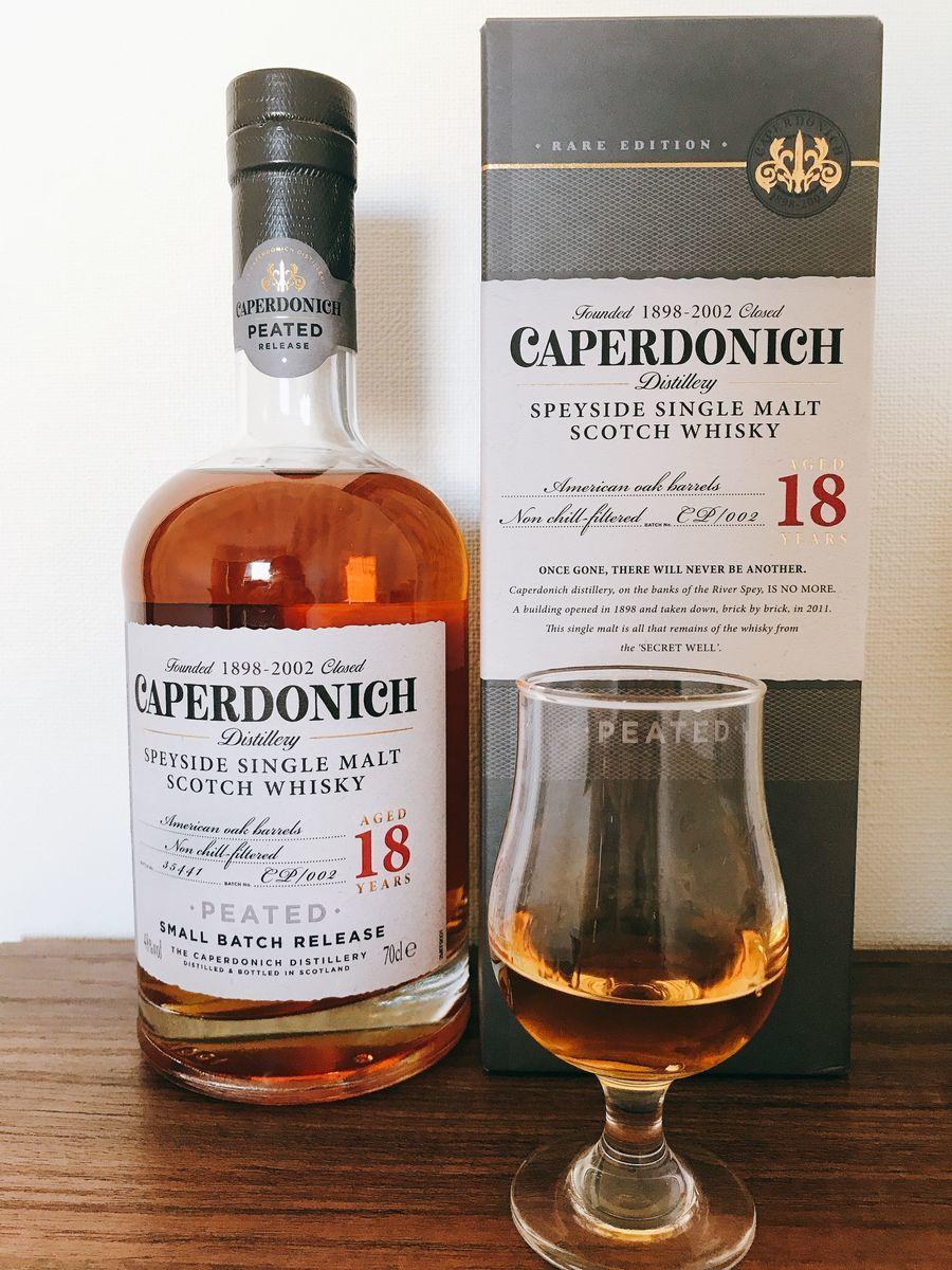 キャパドニック Caperdonich