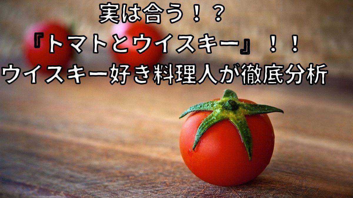 f:id:yaffee28ppm:20201120214048j:plain