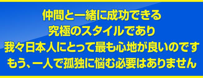 f:id:yafoo3545:20160613164556j:plain