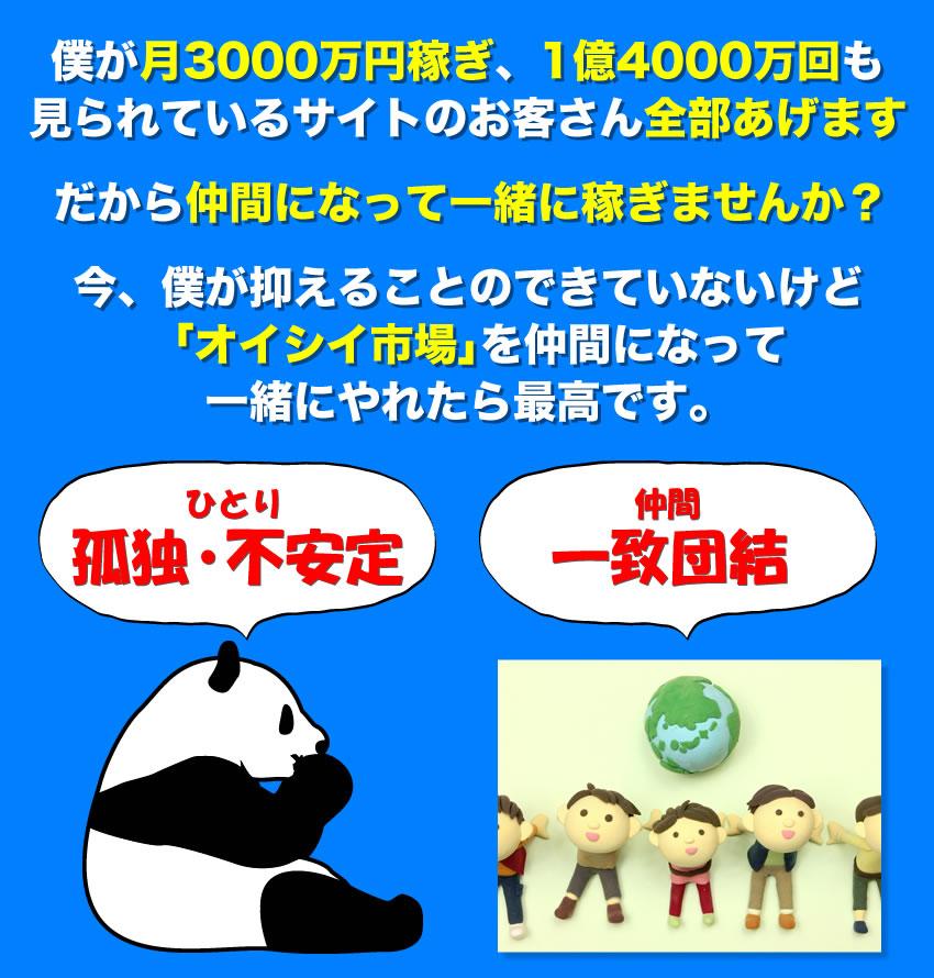 f:id:yafoo3545:20160624141938j:plain