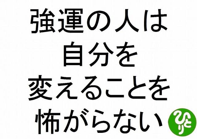 f:id:yafoo3545:20170103080922j:plain