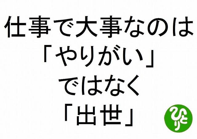 f:id:yafoo3545:20170107055807j:plain