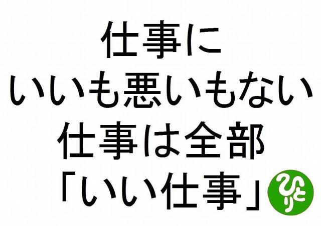 f:id:yafoo3545:20170108064358j:plain