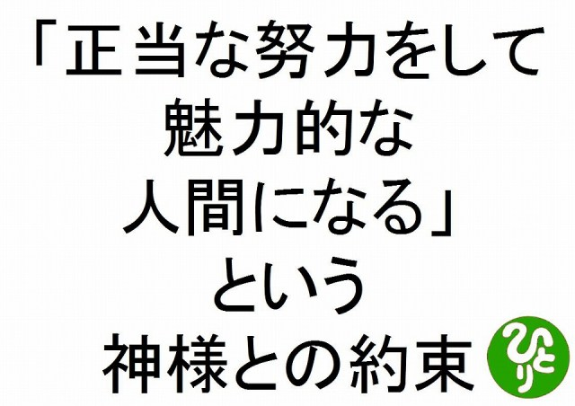 f:id:yafoo3545:20170108213350j:plain