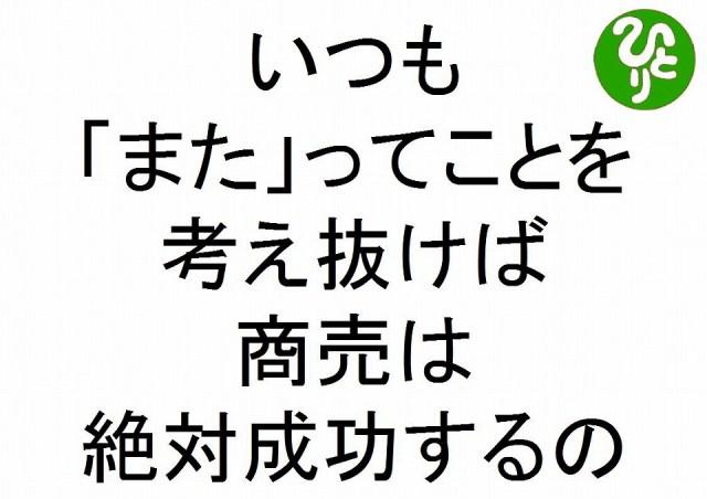 f:id:yafoo3545:20170111214949j:plain