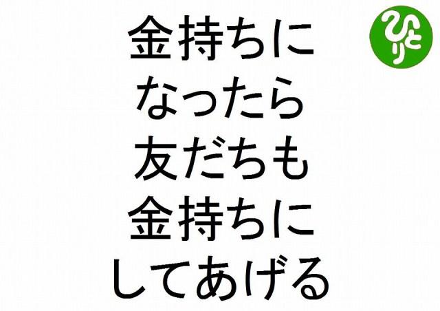 f:id:yafoo3545:20170113225903j:plain