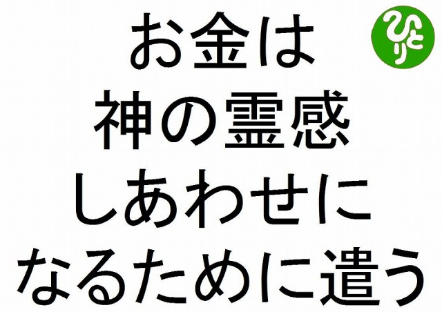 f:id:yafoo3545:20170117000141j:plain