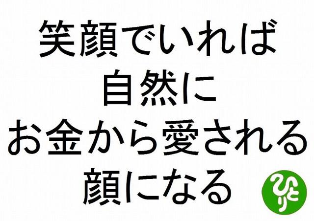 f:id:yafoo3545:20170118070513j:plain