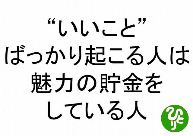 f:id:yafoo3545:20170119073907j:plain