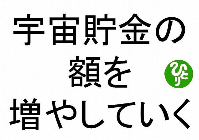 f:id:yafoo3545:20170119233321j:plain