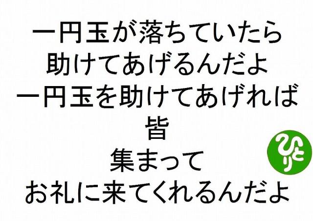 f:id:yafoo3545:20170124071515j:plain