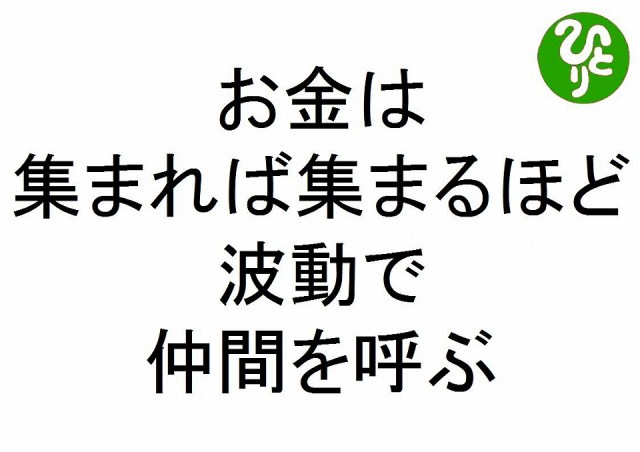 f:id:yafoo3545:20170124222424j:plain