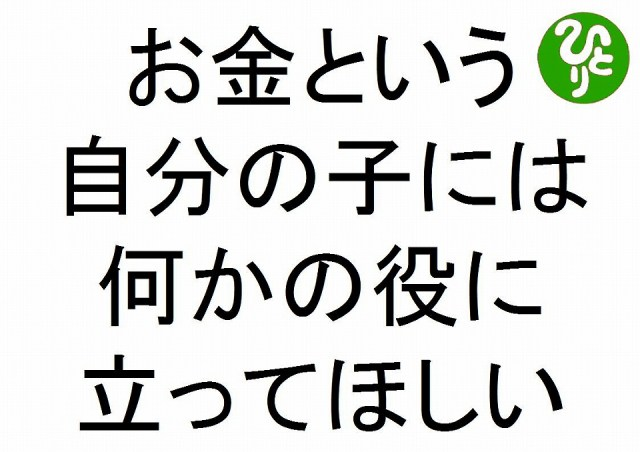 f:id:yafoo3545:20170125225718j:plain