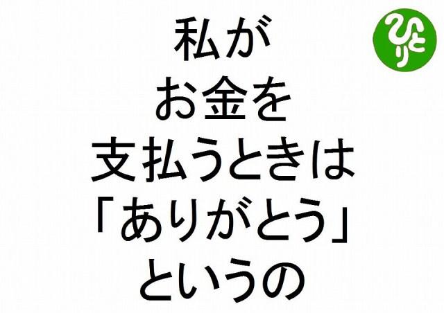 f:id:yafoo3545:20170126220959j:plain