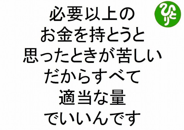 f:id:yafoo3545:20170128214928j:plain