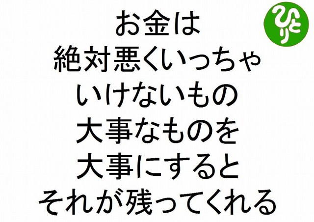 f:id:yafoo3545:20170130063306j:plain
