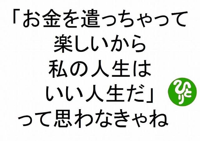 f:id:yafoo3545:20170131075318j:plain