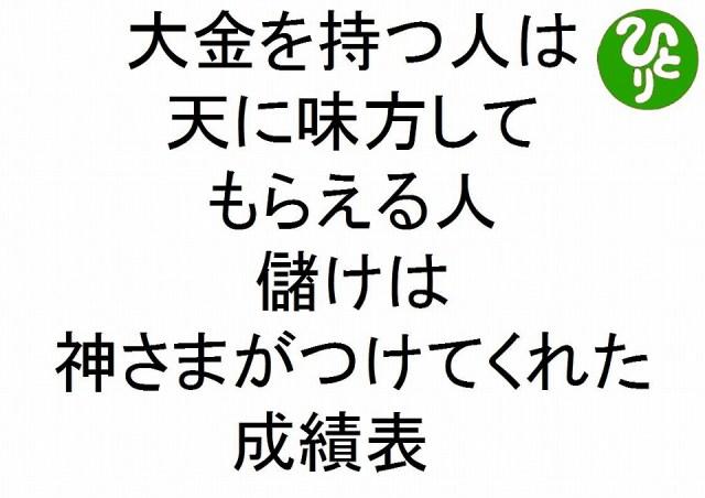 f:id:yafoo3545:20170202071052j:plain