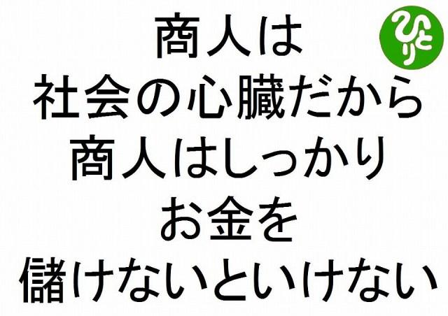 f:id:yafoo3545:20170203071046j:plain