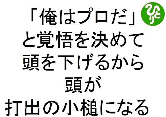 f:id:yafoo3545:20170206075511j:plain