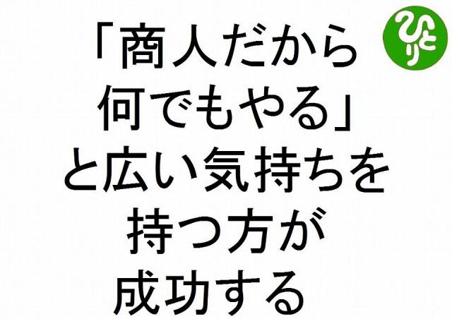 f:id:yafoo3545:20170207071745j:plain