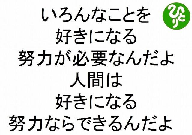f:id:yafoo3545:20170208050542j:plain