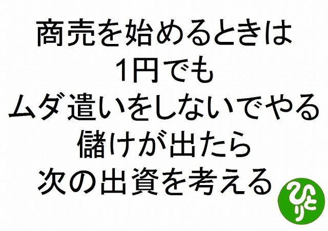 f:id:yafoo3545:20170209071806j:plain