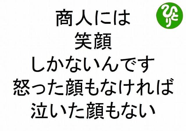 f:id:yafoo3545:20170210071922j:plain