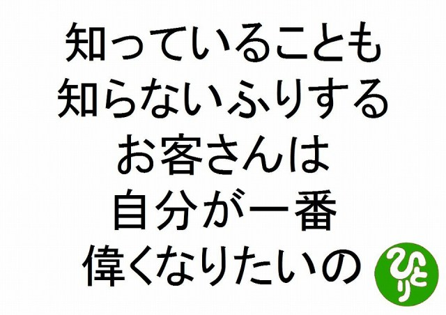 f:id:yafoo3545:20170210225136j:plain