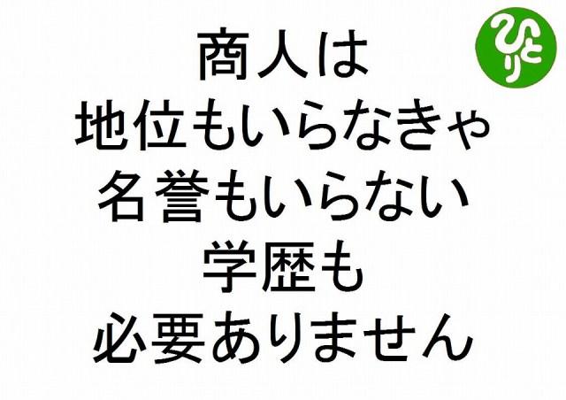 f:id:yafoo3545:20170213071828j:plain