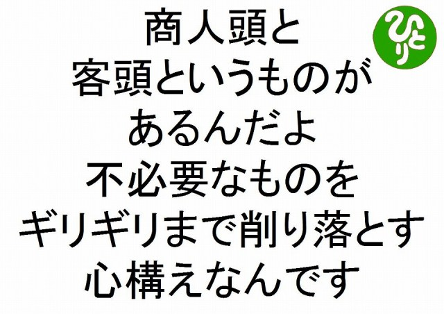 f:id:yafoo3545:20170216130313j:plain