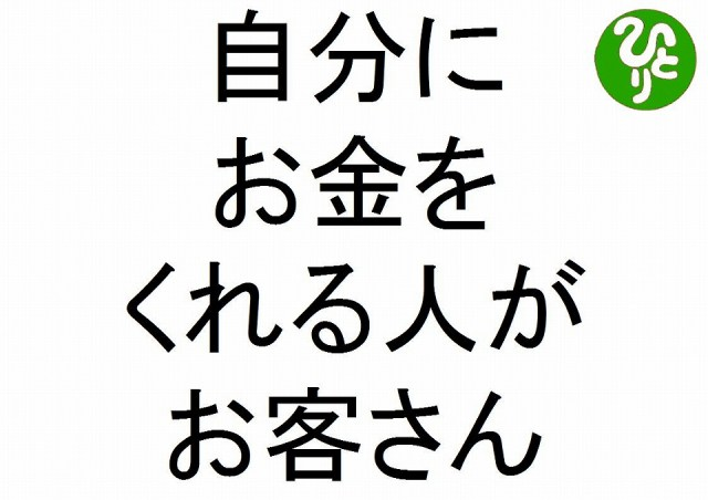 f:id:yafoo3545:20170217071954j:plain