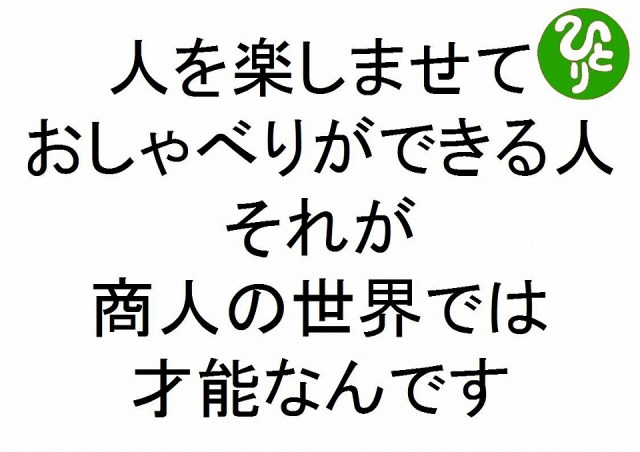 f:id:yafoo3545:20170218152541j:plain