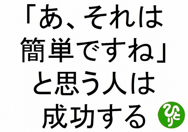 f:id:yafoo3545:20170221071617j:plain