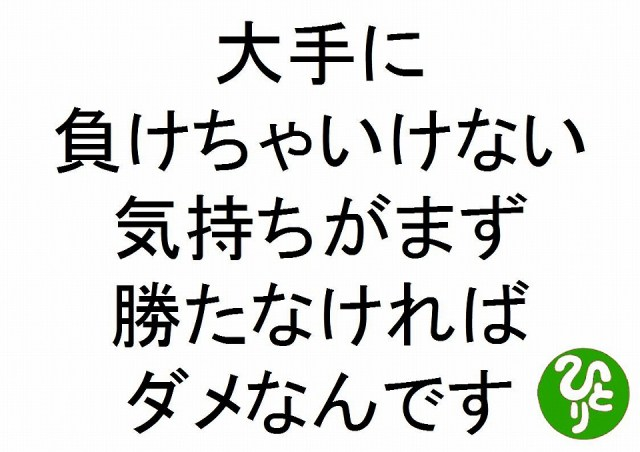 f:id:yafoo3545:20170222071804j:plain