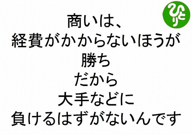 f:id:yafoo3545:20170223065824j:plain