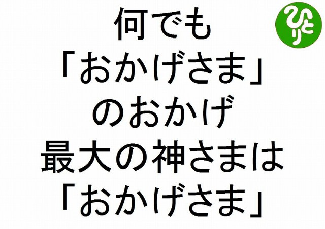 f:id:yafoo3545:20170227070228j:plain