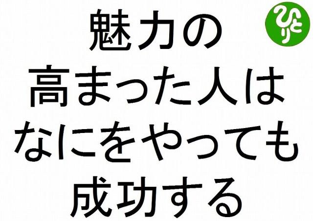 f:id:yafoo3545:20170306075103j:plain