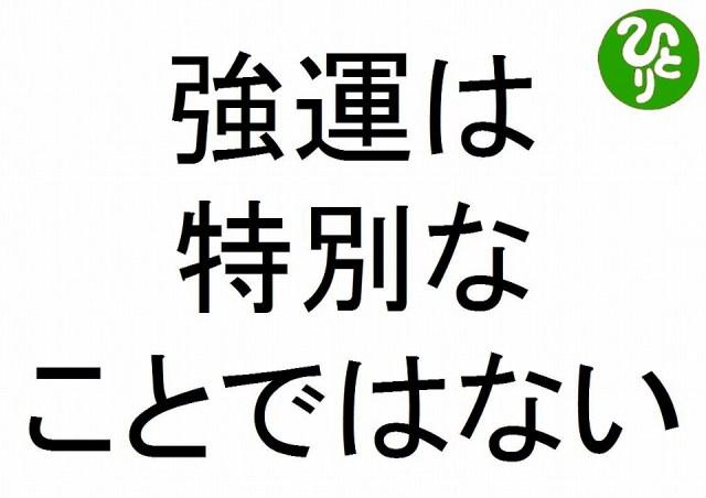 f:id:yafoo3545:20170308075238j:plain