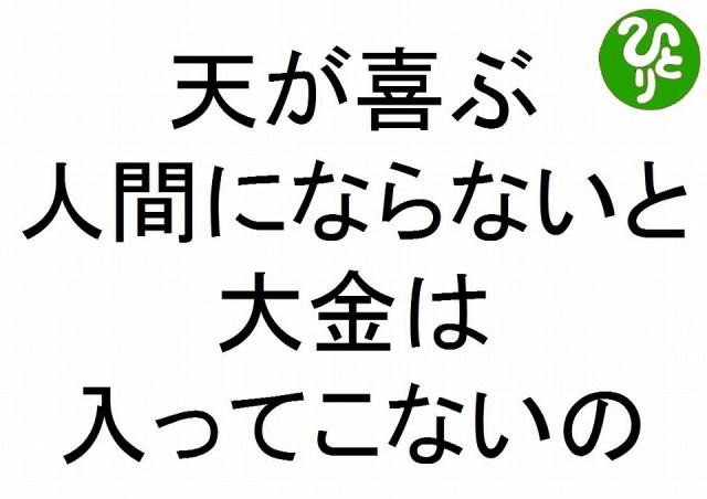 f:id:yafoo3545:20170309064836j:plain